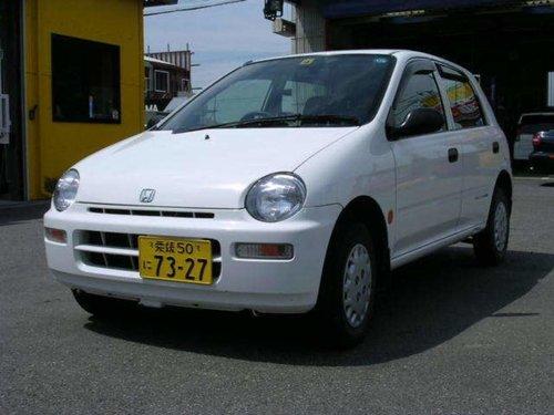 Honda Today 1996 - 1998