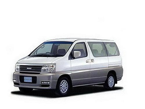 Isuzu Filly 1999 - 2002