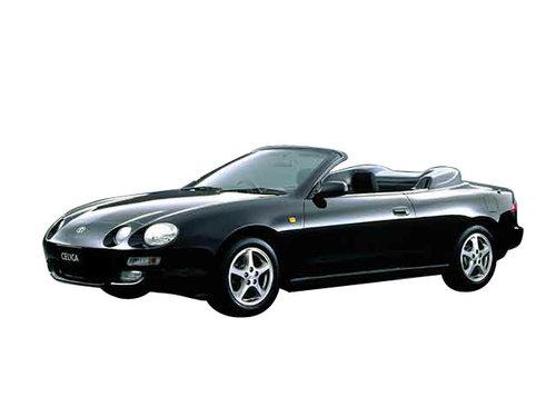 Toyota Celica 1996 - 1999