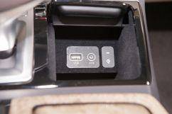 Дополнительное оборудование аудиосистемы: Аудиосистема Lexicon, сабвуфер, 17 динамиков, USB, AUX