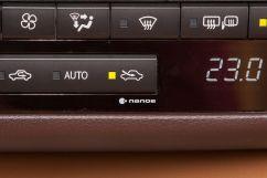Дополнительно: Ионизатор воздуха Nanoe;<br /> Дополнительный обогреватель салона;<br /> Солнцезащитные шторки;<br /> Задний подлокотник с элементами управления климат-контролем и аудиосистемой