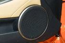 Дополнительное оборудование аудиосистемы: Аудиосистема премиум класса Mark Levinson, 17 динамиков, USB, AUX