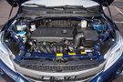 Дополнительно: Защита моторного отсека, декоративная крышка двигателя