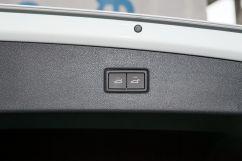 Бесконтактное открытие багажника: опция