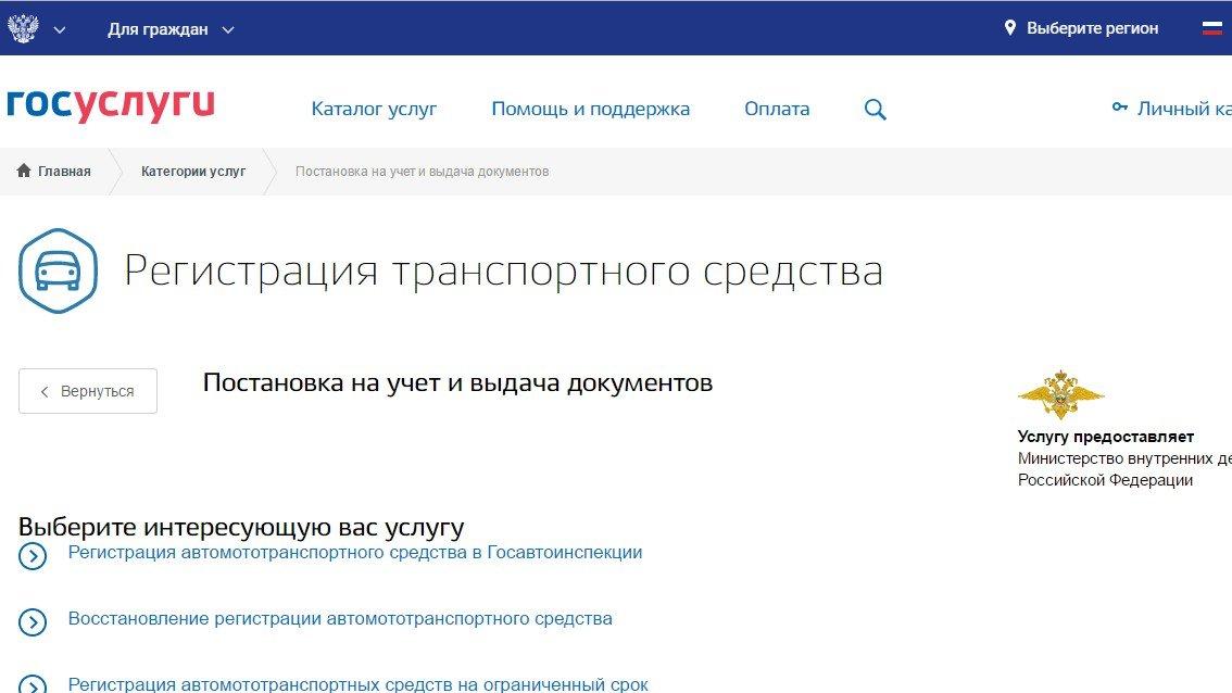 Как быстро получить деньги под птс Пугачевская 2-я улица занять под залог птс Левобережная улица
