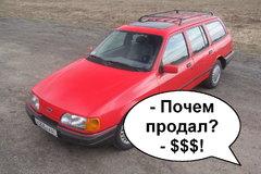 Четвёртая серия: «Красный сарай» продан, считаем затраты и навар - «Автоновости»