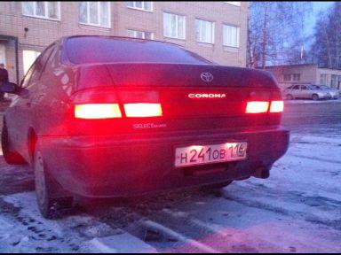 Toyota Corona 1992 отзыв автора | Дата публикации 30.03.2017.