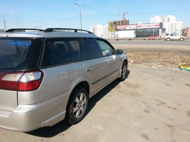 Subaru Legacy 1998 отзыв автора | Дата публикации 11.04.2017.