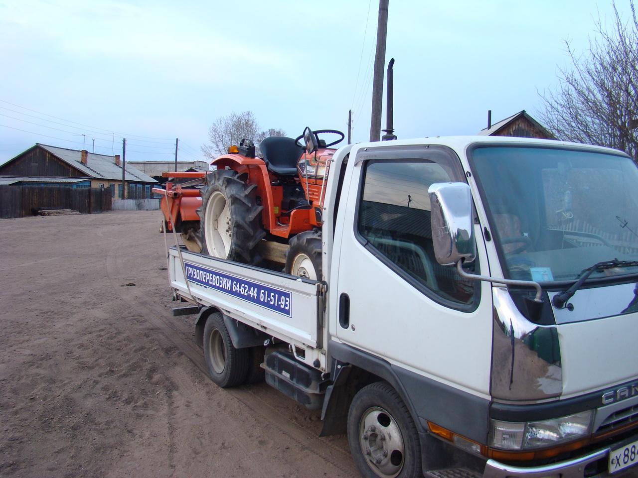 Запчасти на тракторы в Улан-Удэ