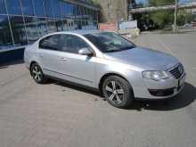 Карасук Passat 2006