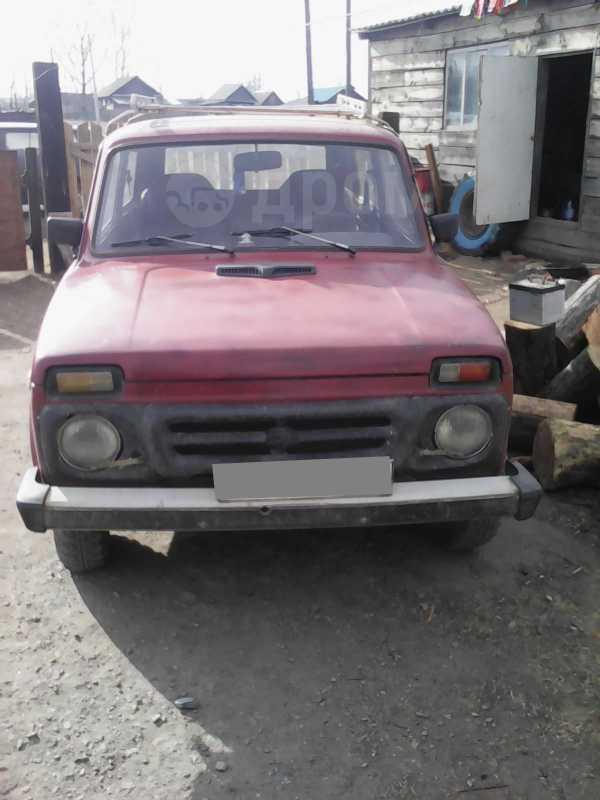 Лада 4x4 2121 Нива, 1993 год, 100 000 руб.