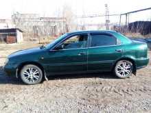Новокузнецк Культус 1998