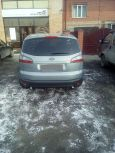 Ford S-MAX, 2008 год, 560 000 руб.