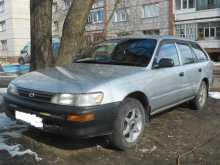 Северск Corolla 2000
