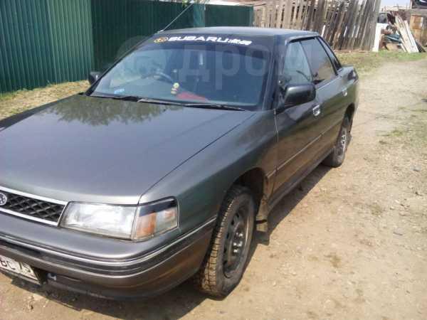 Subaru Legacy B4, 1989 год, 150 000 руб.
