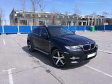 Хабаровск BMW X6 2010