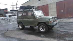 Междуреченск 3151 1991