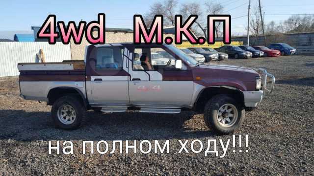 запчасти а/м nissan-datsun в наличии заказать иркутск-красноярск