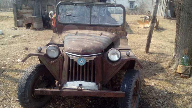 ГАЗ 67, 1947 год, 150 000 руб.