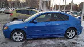 Ханты-Мансийск Mazda3 2006