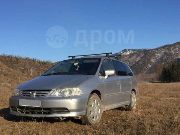 Honda Odyssey, 2003 год, 370 000 руб.
