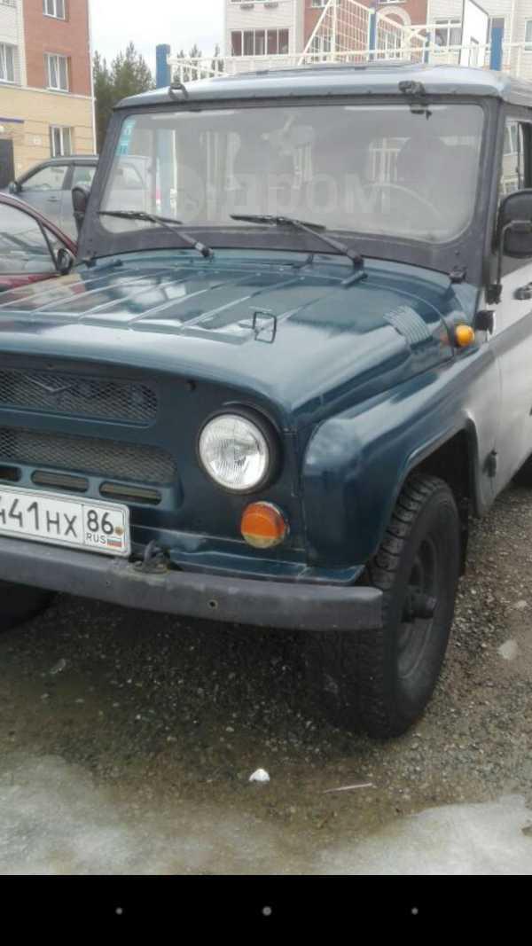 УАЗ 3151, 2004 год, 150 000 руб.