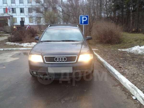 Audi A6, 2000 год, 250 000 руб.