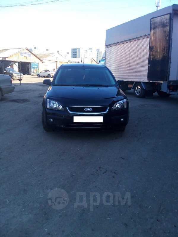 Ford Focus - Drom.ru - автомобильный портал