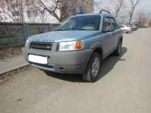 Челябинск Freelander 1999