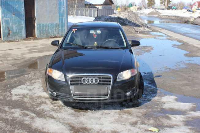 Audi A4, 2005 год, 260 000 руб.