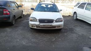 Томск Cultus 2000