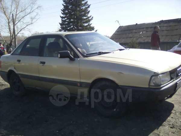 Audi 80, 1988 год, 39 000 руб.