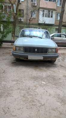 Астрахань 31029 Волга 1994
