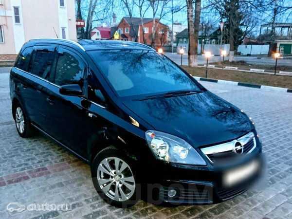 Opel Zafira, 2008 год, 365 000 руб.