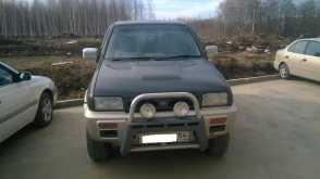 Новосибирск Мистраль 1995