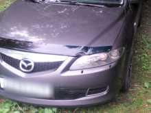 Старый Оскол Mazda Mazda6 2005
