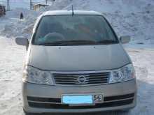 Бердск Либерти 2003