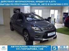 Новокузнецк X50 2017