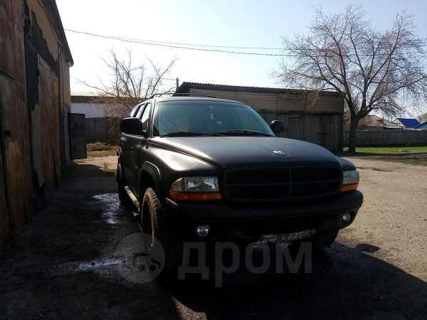 Dodge Durango, 1998 год, 400 000 руб.