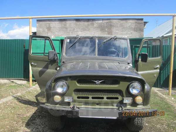 УАЗ 469, 1973 год, 110 000 руб.