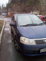 Томск Либерти 2002