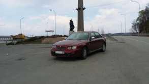 Владивосток 75 2000
