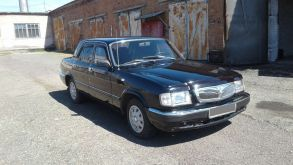 Минусинск 3110 Волга 2001