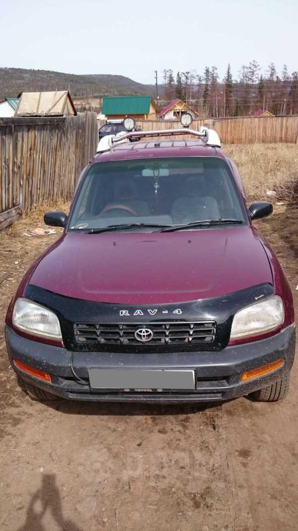 Toyota RAV4, 1994 год, 280 000 руб.
