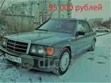 Новокузнецк Мерседес 190 1983