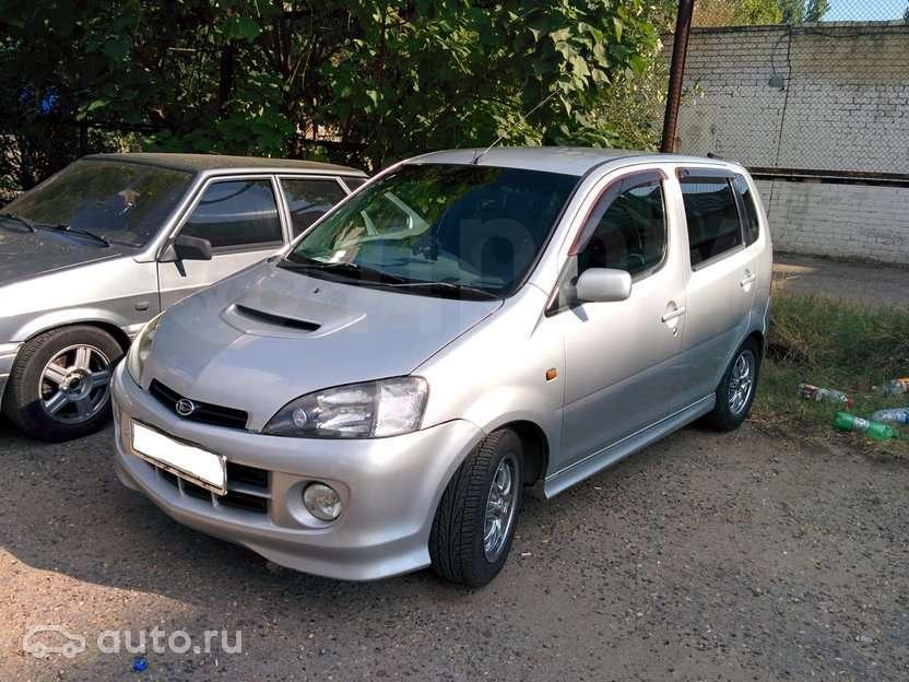 Продам УРВ-турбо - Автомобиль - gen1200_206178912