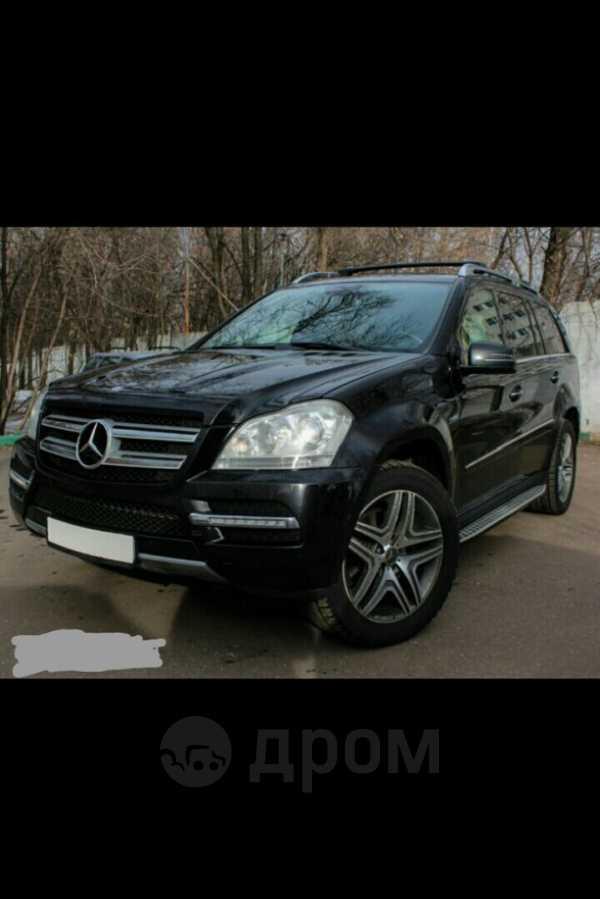 Mercedes-Benz GL-Class, 2011 год, 1 790 000 руб.