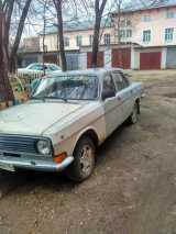 Благовещенск ГАЗ 24 Волга 1989