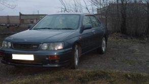Копейск Блюбёрд 1997