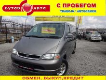 Хабаровск Гранвия 1996